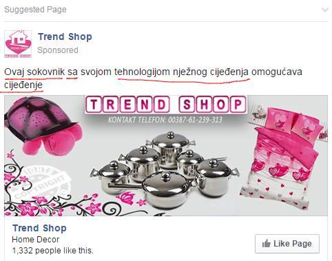 Ovako ne treba da izgleda reklama